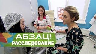 Средство для коровьего вымени и другие заменители кремов для лица    Абзац!   10 03 2017