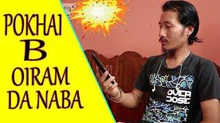 Phone Khunba Ge Pao || Ignatius Creation Episode XXI