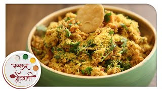 Bhel Puri Chaat | Quick & Easy | Mumbai Street Food | Recipe by Archana in Marathi