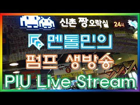MENTORMIN PIU Live Stream (by Toby) 170115