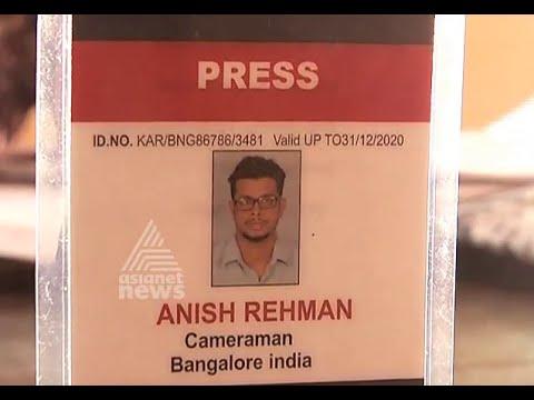 Fake ID Card of Times of india; Culprit Arrested   FIR 7 Feb 2016