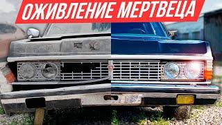 Первая мойка за 30 лет: нашли советский Майбах ГАЗ-14 Чайка #тачказарубль Оживление в гаражах