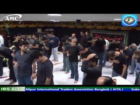 Majlis-e Aza Live from IBS AITA Bangkok