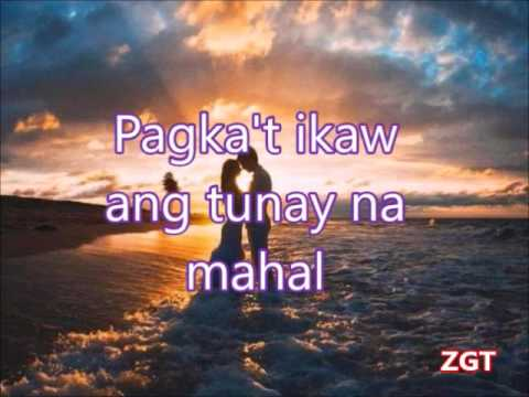 TUNAY NA MAHAL by:Lani Misalucha(w/lyrics)created by:Zairah