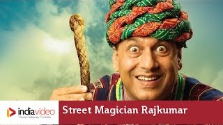 Indian Magic Rope Trick - Street Magician Rajkumar | India Video