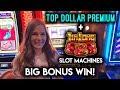 MASSIVE WIN on ZAP! Slot Machine! Max Bet Jin Long BONUS ...