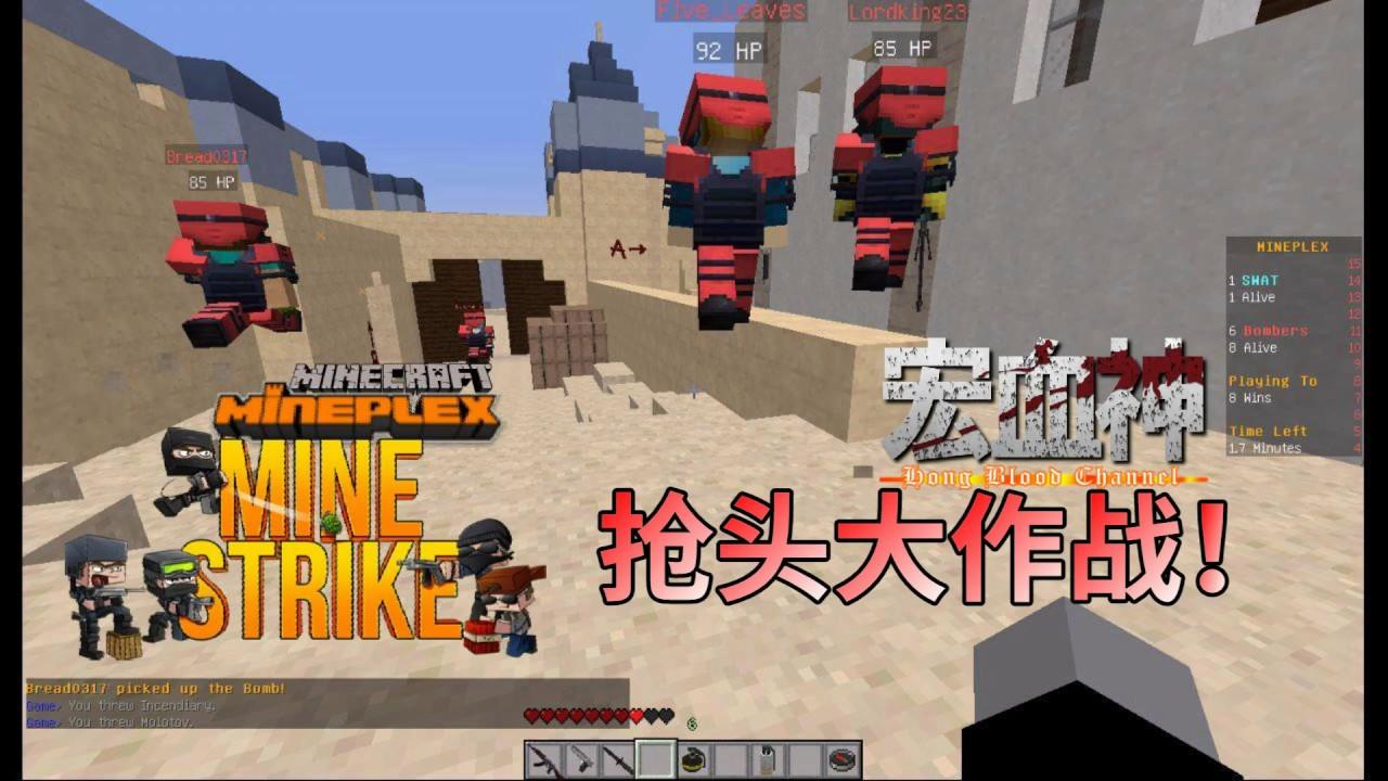 Minecraft Mine Plex Server Address – HD Wallpapers