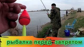 рыбалка на Днестре перед запретом 13 04 2021