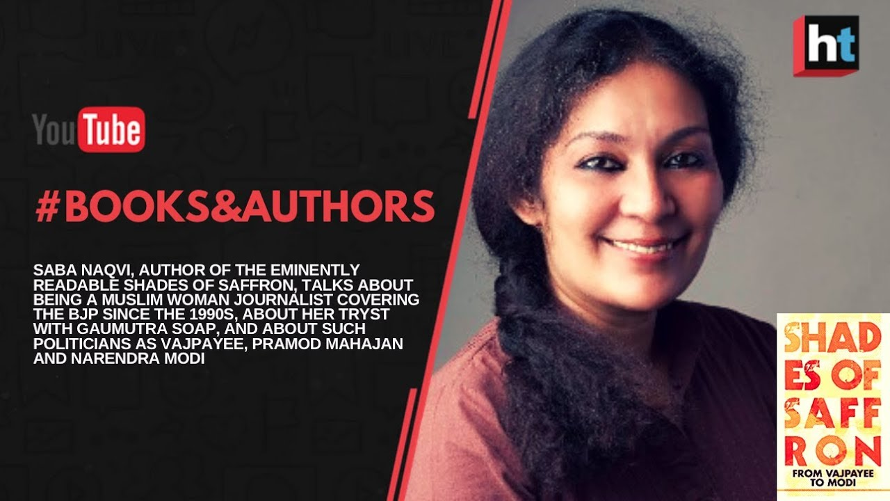 Books & Authors: Saba Naqvi, author, Shades of Saffron, talks about her  tryst with gaumutra soap