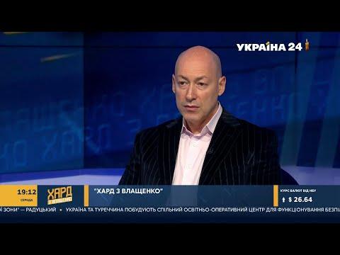 Гордон об интервью с ближайшим другом Путина Пугачевым и о том, что будет, если Путин уйдёт