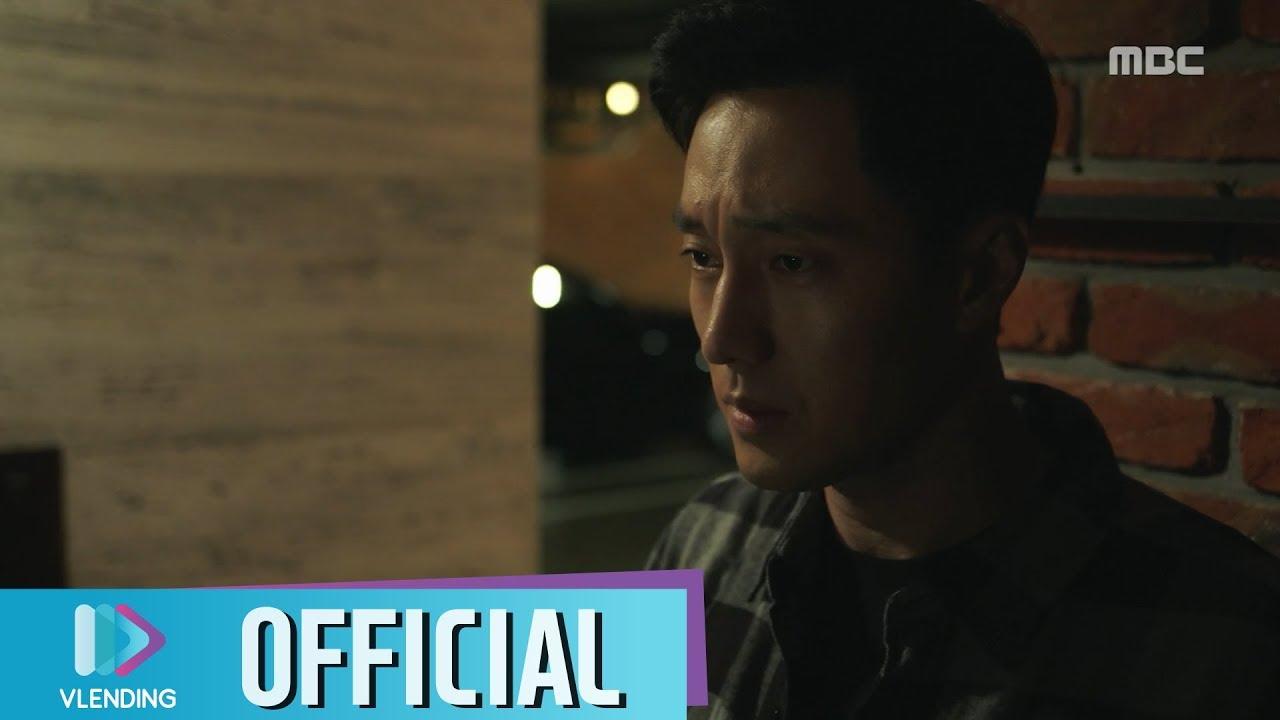 [MV] 양다일 - 언제쯤 보일까 [내 뒤에 테리우스 OST Part.5(My Secret Terius OST Part.5)]