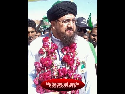 saleem abbas naqshbandi bayan  moju fir kaye jamaat e muslimeen k  sawalo k jawab
