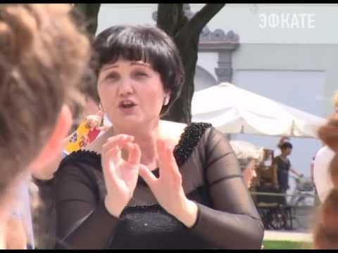 6 июля в Сочи стартуют Всемирные хоровые игры Новости Эфкате Сочи