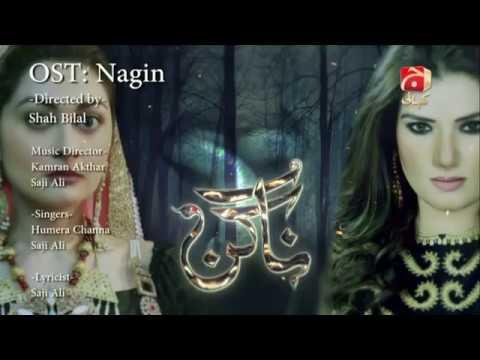 Pakistani Nagin song ISHQ KHUDAYA TUNE KYU BNAYA Full OST