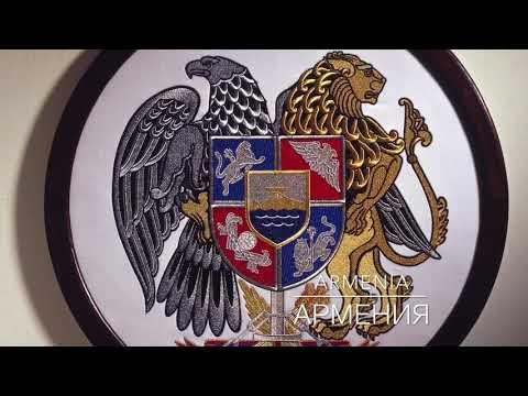Герб Армении.