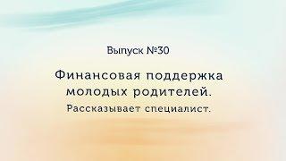 видео 255 ФЗ об обязательном социальном страховании