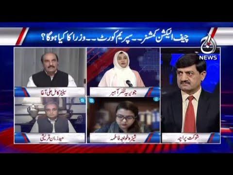Garmi Hi Garmi..Karachi Main Qudrati..Lahore Main Siyani!| Rubaroo With Shaukat Paracha | Aaj News