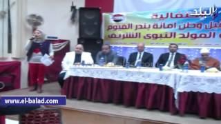 بالفيديو والصور.. حزب مستقبل وطن ببندر الفيوم يحتفل بالمولد النبوى الشريف