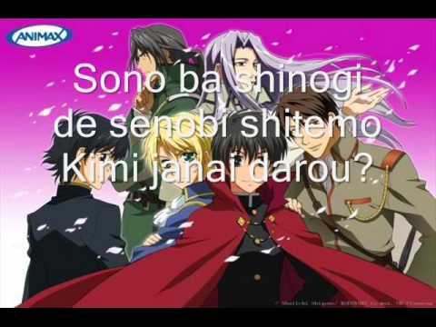 Kyo kara maoh season 3 op  full with lyrics