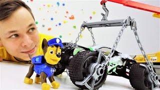 Видео с игрушками: мультфильм Тачки, Щенячий Патруль, машинки. Как работает автоэвакуатор?