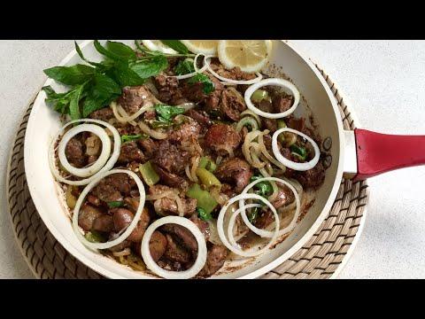 كباب جگر مرغ  CHICKEN LIVER Kebab