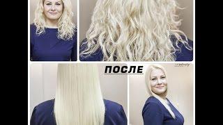 Восстановление волос (KERATIN, Ботокс, Выпрямление волос)