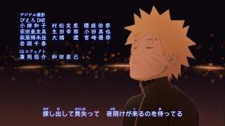 Նարուտո Շիպուդեն - էնդինգ 38 [հայերեն] / Naruto Shippuden ending 38 [Arm sub] (ՎԵՐԲԵՌՆՎԱԾ)