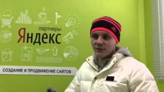 Vizavi-reklama ( отзыв)(, 2016-02-16T09:02:52.000Z)