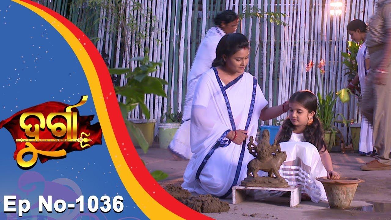 Download Durga | Full Ep 1036 | 4th Apr 2018 | Odia Serial - TarangTV