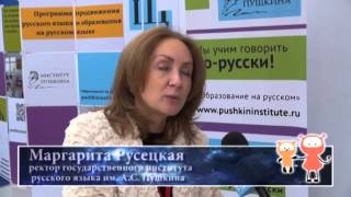 Урок русского языка с роботом Ваней прошел на фестивале робототехники в Сочи