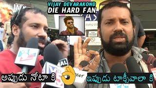 Vijay Devarakonda Hard Fan Reaction About Vijay Devarakonda Movies | Taxiwaala | Daily Culture