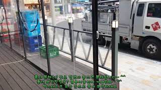 시흥시 은행동 식당 테라스방풍투명천막 바람막이비닐천막 …