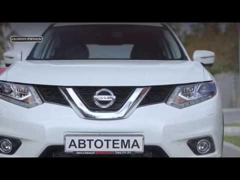 Nissan X-TRAIL (2014)_автотема