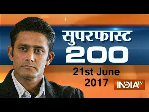 Superfast 200 | 21st June, 2017 ( Part 3 )...