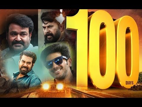 2017 Malayalam Cinema- 100 Days Run- Movies
