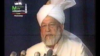 Urdu Khutba Juma on July 2, 1993 by Hazrat Mirza Tahir Ahmad