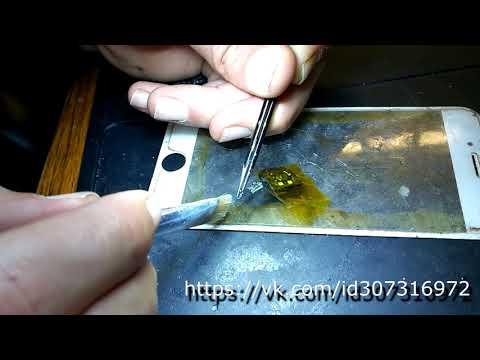 IPhone 6 ремонт кнопки Home