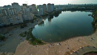 Киев, Позняки. Озеро