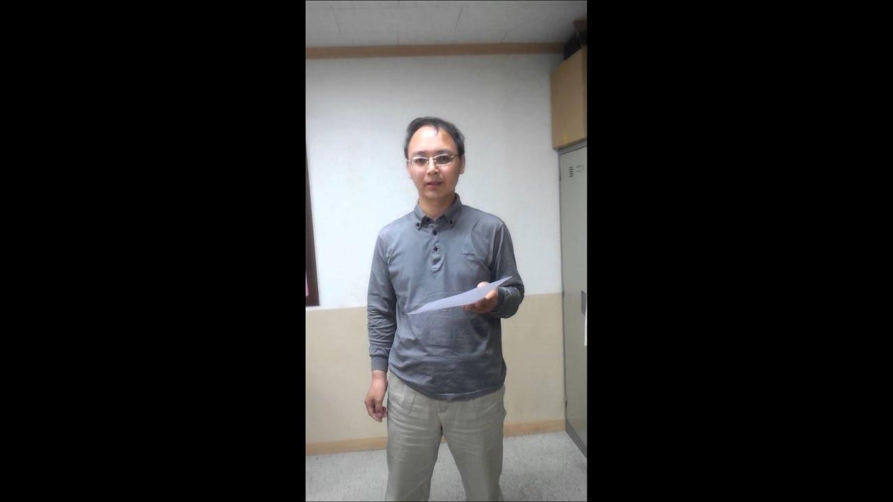 Youtube Dr Lee