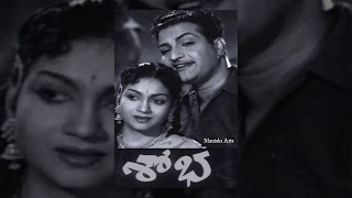 Sobha Telugu Full Movie - NTR, Anjali Devi thumbnail