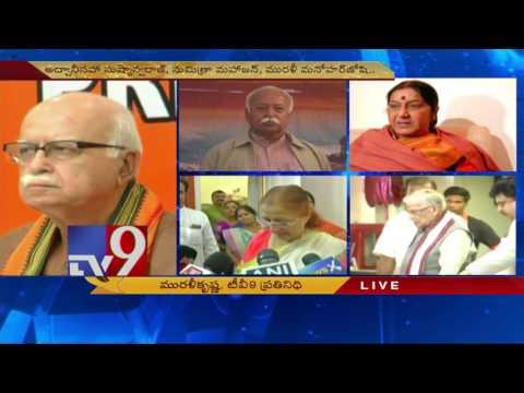 LK Advani is NDA frontrunner for President election - TV9