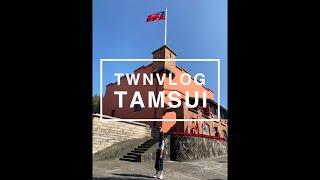 TWN TRVLOG / 용허또우장 / 단수이 홍마오청 …