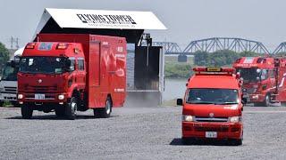 加須市水防訓練 消防の緊急走行 航空隊による救助 陸と空からの連携救助