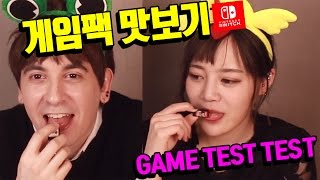 데이브 닌텐도 게임팩 맛보기 taste testing a nintendo game with erina