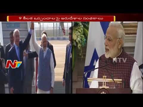 Israel PM Benjamin Visits India || India and Israel Signs 9 Agreements || NTV