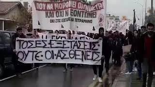 Διαμαρτυρία μαθητών ΠΣΕΜ έξω από το Υπουργείο Παιδείας
