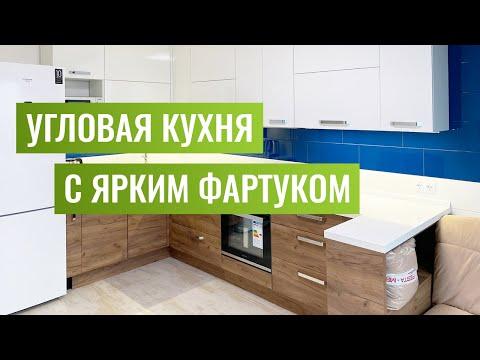 Угловая кухня с ярким фартуком / кухня фасады пластик / обзор кухни /