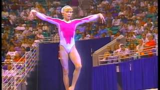 Shannon Miller - Balance Beam - 1993 U.S. Gymnastics Championships - Women - All Around