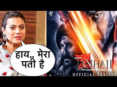 taanaji-trailer-2-reaction-|-kajol-devgan-reaction-on-taanaji-trailer-2,-ajay-devgan
