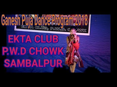 Mor Maa Samaleswari Dance. //Ganesh Puja Dance Program. //EKTA Club, Sambalpur.